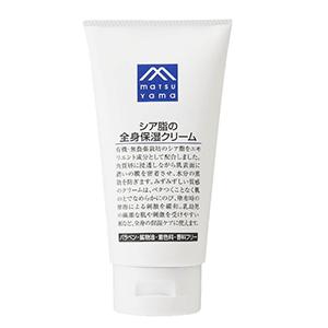 松山油脂 シア脂の全身保湿クリーム
